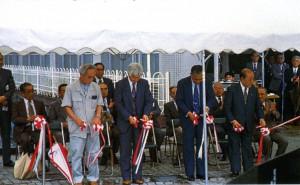 40周年記念事業 文学碑の建立